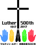 JELC-luther500-c