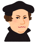 Nigaoe_martin_luther