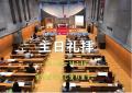 日本福音ルーテル広島教会案内_1
