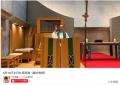藤井牧師0614