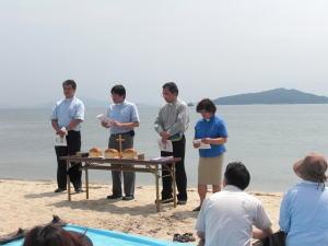 野外礼拝・パンを裂く礼拝